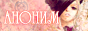 Сайт, посвященный переводу маньхуа